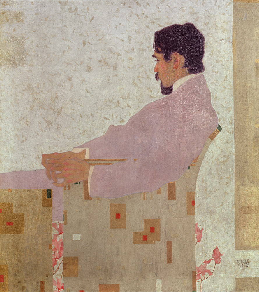 "Painting ""Portrait of the Painter Anton Peschka"" by Egon Schiele"